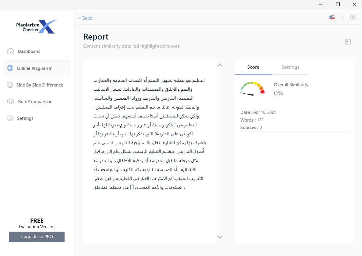 Arabic Plagiarism Checker